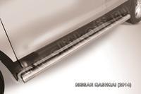 Пороги d76 труба для Nissan Qashqai (2014 -) Слиткофф NIQ14-005