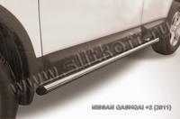 Пороги d57 труба для Nissan Qashqai +2 (2010 -) Слиткофф NIQ211-007