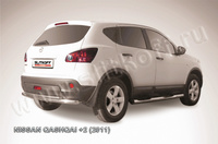 Защита заднего бампера d57+d57 двойная для Nissan Qashqai +2 (2010 -) Слиткофф NIQ211-009