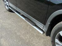 Пороги овальные с накладкой 75х42 мм на Nissan X-Trail (2011 -) ТСС NISXTR11-10