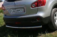 Защита задняя d60 на Nissan Qashqai +2 (2010 -) СОЮЗ-96 NQSH.75.0943