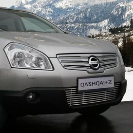 Защита переднего бампера на Nissan Qashqai +2 (2010 -) СОЮЗ-96 NQSH.99.0936