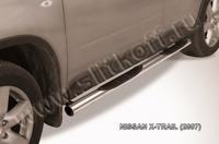 Пороги d76 с проступями для Nissan X-Trail (2007 -) Слиткофф NXT006