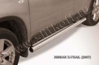 Пороги d76 труба для Nissan X-Trail (2007 -) Слиткофф NXT007