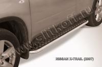 Пороги d42 с листом для Nissan X-Trail (2007 -) Слиткофф NXT009