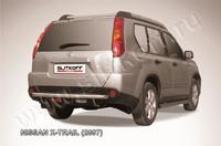 Защита заднего бампера d57 для Nissan X-Trail (2007 -) Слиткофф NXT011