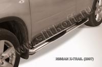 Пороги d76 с проступями со скосами для Nissan X-Trail (2007 -) Слиткофф NXT014