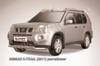 Защита переднего бампера d76+d57 двойная для Nissan X-Trail (2011 -) Слиткофф NXT11-001