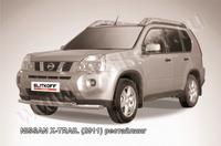 Защита переднего бампера d57+d57 двойная для Nissan X-Trail (2011 -) Слиткофф NXT11-003