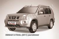 Защита переднего бампера d57 для Nissan X-Trail (2011 -) Слиткофф NXT11-004
