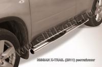 Пороги d76 с проступями для Nissan X-Trail (2011 -) Слиткофф NXT11-005