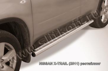 Пороги d57 труба для Nissan X-Trail (2011 -) Слиткофф NXT11-007