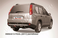 Защита заднего бампера d57 для Nissan X-Trail (2011 -) Слиткофф NXT11-009