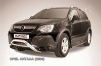 Кенгурятник d76 низкий для Opel Antara (2006 -) Слиткофф OPAN001