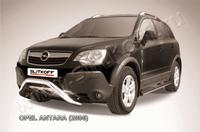 """Кенгурятник d76 низкий """"мини"""" для Opel Antara (2006 -) Слиткофф OPAN002"""