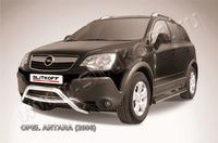 Кенгурятник d57 низкий для Opel Antara (2006 -) Слиткофф OPAN003
