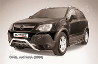"""Кенгурятник d57 низкий """"мини"""" для Opel Antara (2006 -) Слиткофф OPAN004"""