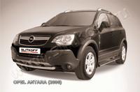 Защита переднего бампера d57 для Opel Antara (2006 -) Слиткофф OPAN005