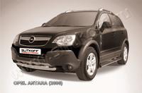 Защита переднего бампера d57+d57 двойная для Opel Antara (2006 -) Слиткофф OPAN006
