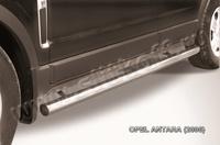 Пороги d76 труба для Opel Antara (2006 -) Слиткофф OPAN007
