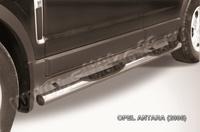 Пороги d76 с проступями для Opel Antara (2006 -) Слиткофф OPAN008