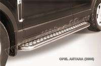 Пороги d57 с листом для Opel Antara (2006 -) Слиткофф OPAN009