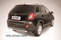 Защита заднего бампера d57 для Opel Antara (2006 -) Слиткофф OPAN010