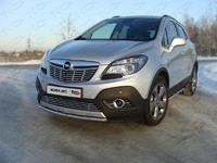 Защита передняя (короткая) 42,4 мм на Opel Mokka (2012 -) ТСС OPMOK4WDT12-09