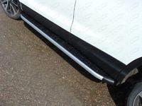 Пороги алюминиевые с пластиковой накладкой для Nissan Qashqai (2014 -) ТСС PATCC00034