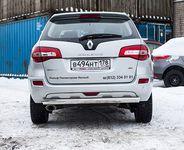 Защита задняя овальная 75х42 на Renault Koleos (2012 -) СОЮЗ-96 RENK.75.1598