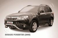 """Кенгурятник d57 """"мини"""" для Subaru Forester (2008 -) Слиткофф SF008"""