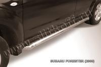 Пороги d76 труба для Subaru Forester (2008 -) Слиткофф SF015