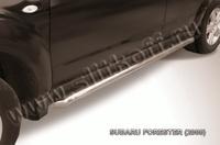 Пороги d57 труба для Subaru Forester (2008 -) Слиткофф SF016