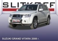 Кенгурятник d57 высокий  для Suzuki Grand Vitara 5D (2008 -) Слиткофф SGV08004