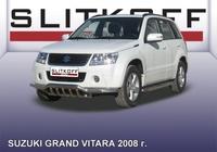 Защита переднего бампера d57 с защитой картера для Suzuki Grand Vitara 5D (2008 -) Слиткофф SGV08007