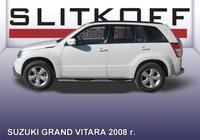 Пороги d76 с проступями для Suzuki Grand Vitara 5D (2008 -) Слиткофф SGV08009