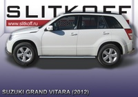 Пороги d57 труба для Suzuki Grand Vitara 5D (2012 -) Слиткофф SGV12006