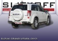 Уголки d57+d42 двойные для Suzuki Grand Vitara 5D (2012 -) Слиткофф SGV12008