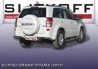 Уголки d57 для Suzuki Grand Vitara 5D (2012 -) Слиткофф SGV12009