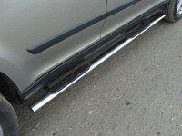 Пороги овальные с накладкой 75х42 мм для Skoda Yeti (2014 -) ТСС SKOYET14-03