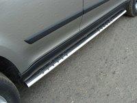 Пороги овальные с проступью 75х42 мм для Skoda Yeti (2014 -) ТСС SKOYET14-04