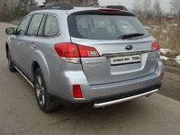 Защита задняя (центральная) 50,8 мм для Subaru Outback (2014 -) ТСС SUBOUT14-07
