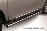 Пороги d57 труба для Toyota Highlander (2010 -) Слиткофф THI010