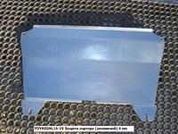 Защита картера алюминиевая 4 мм для Toyota Highlander (2014 -) ТСС TOYHIGHL14-19