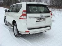 Защита задняя (уголки овальные) 75х42 мм для Toyota Land Cruiser Prado 150 (2013 -) ТСС TOYLC15013-05