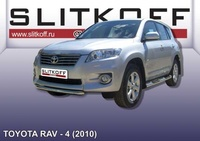 Защита переднего бампера d57 короткая для Toyota RAV4 (2010 -) Слиткофф TR410-008
