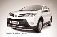 Защита переднего бампера d57  для Toyota RAV4 (2013 -) Слиткофф TR413-004