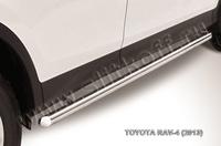 Пороги d57 труба для Toyota RAV4 (2013 -) Слиткофф TR413-006