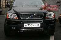 "Защита нижняя ""акула"" d42 для Volvo XC90 (2007 -) СОЮЗ-96 VOXC.47.0540"