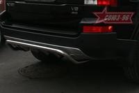 Решётка задняя d42 с нижней защитой для Volvo XC90 (2007 -) СОЮЗ-96 VOXC.78.0544
